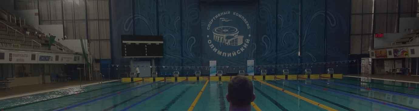 pool-bg