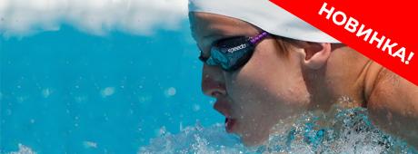 Обучение детей плаванию
